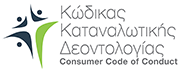 Consumer Code of Conduct